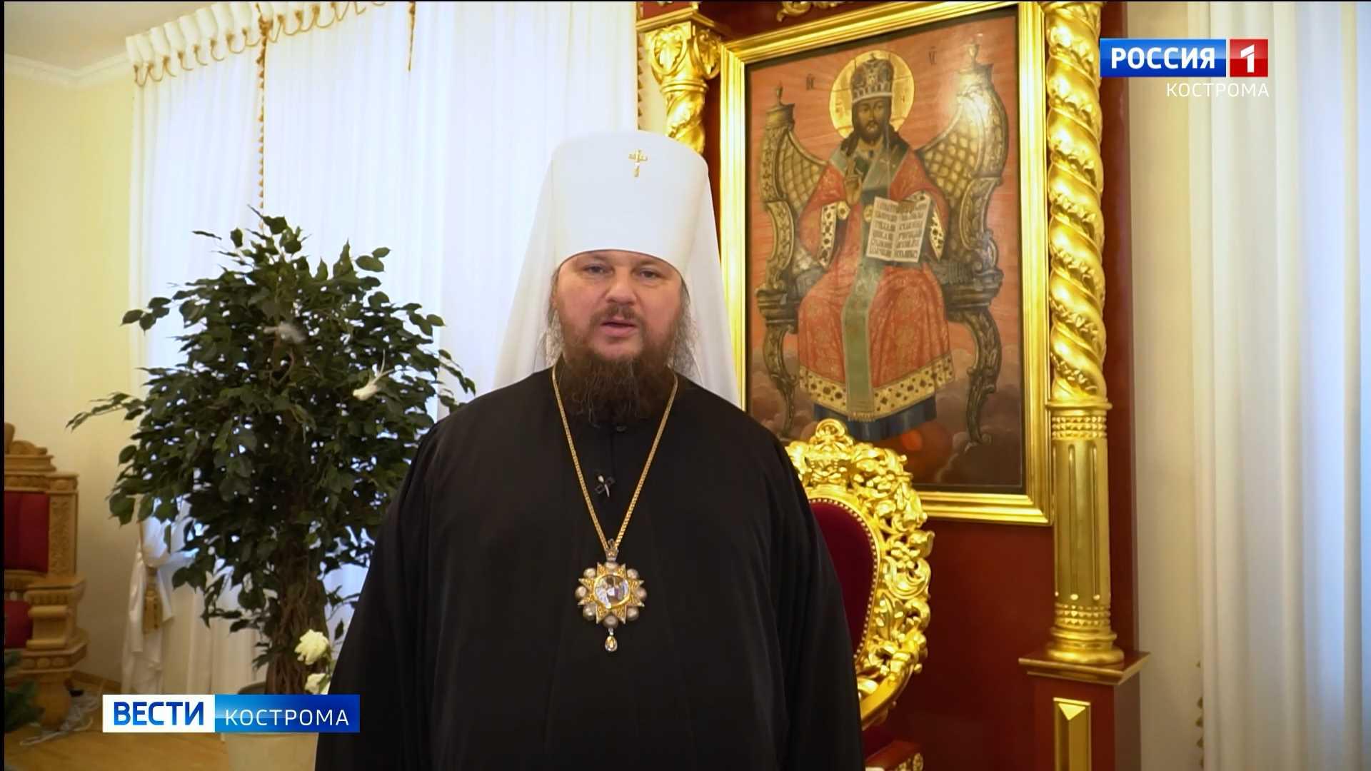 Митрополит Ферапонт призвал костромичей встретить Рождество дома