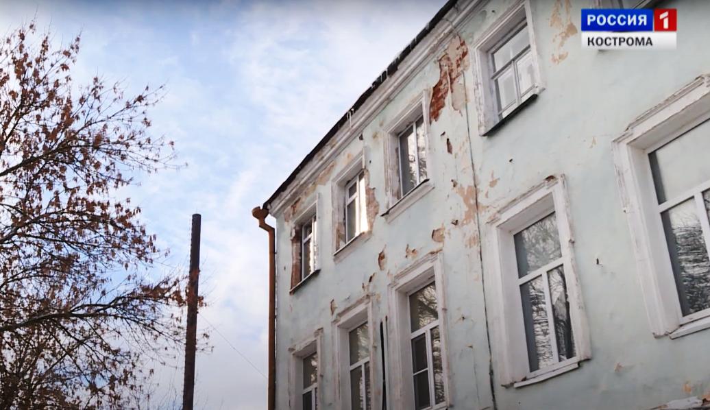 Костромская область попала в ТОП-5 по росту взносов на капремонт