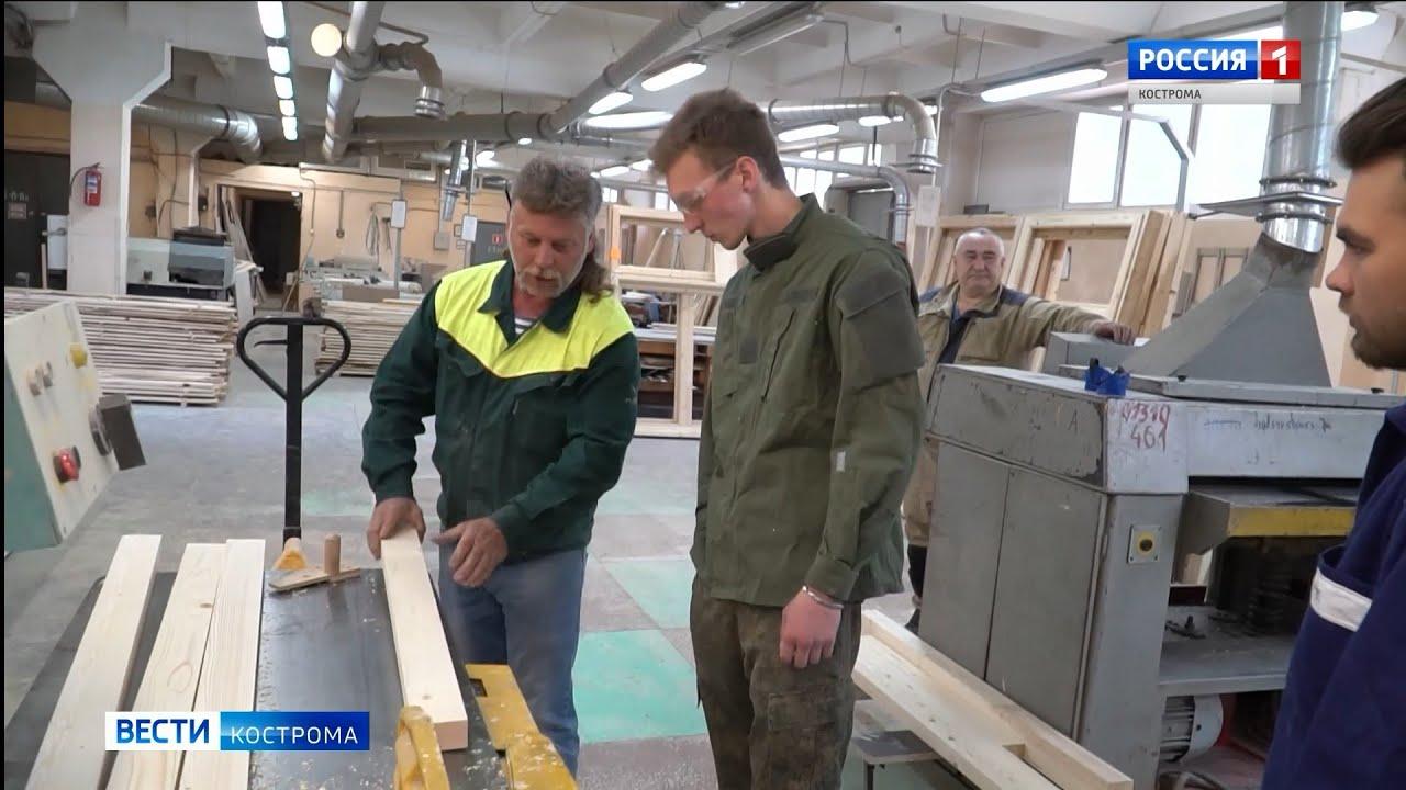 Новую систему профессионального обучения внедрят в Костромской области