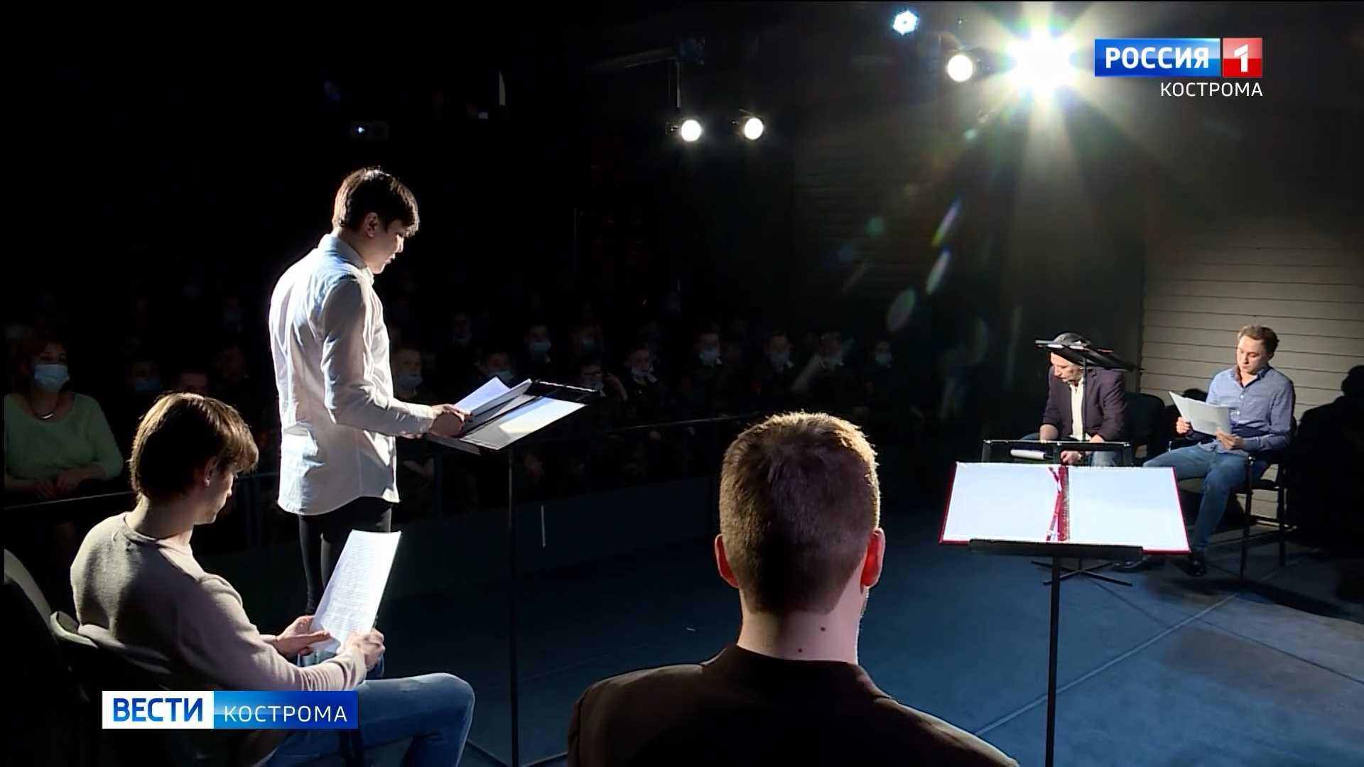 Спектакль-репортаж о покорении космоса поставил костромской ТЮЗ
