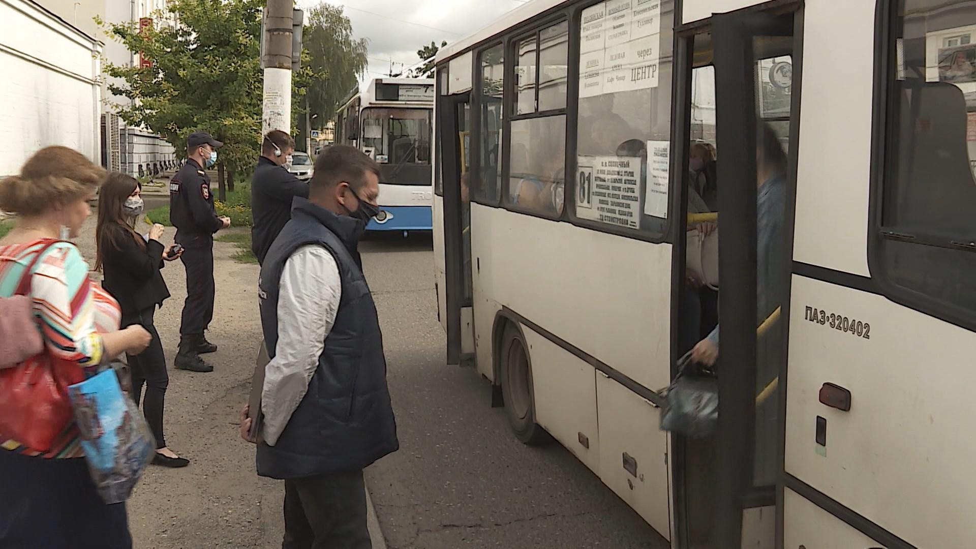 В Костромской области усилен контроль за соблюдением антиковидных ограничений