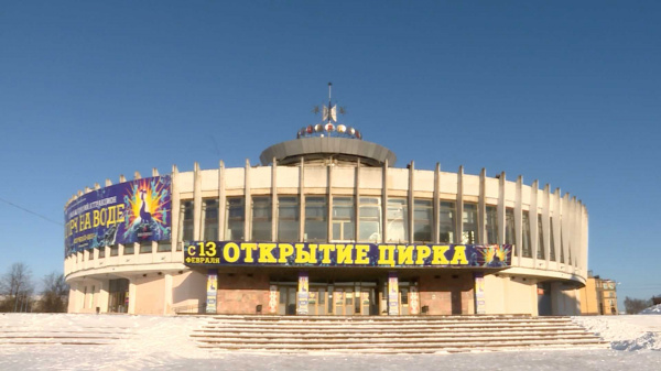 Врачи «красных зон» станут первыми зрителями во вновь открывающемся Костромском цирке