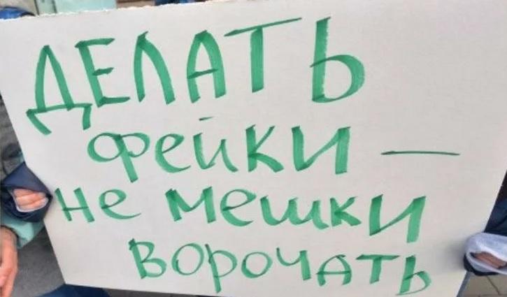 Фейк про стрельбу в костромской школе заинтересовал полицию
