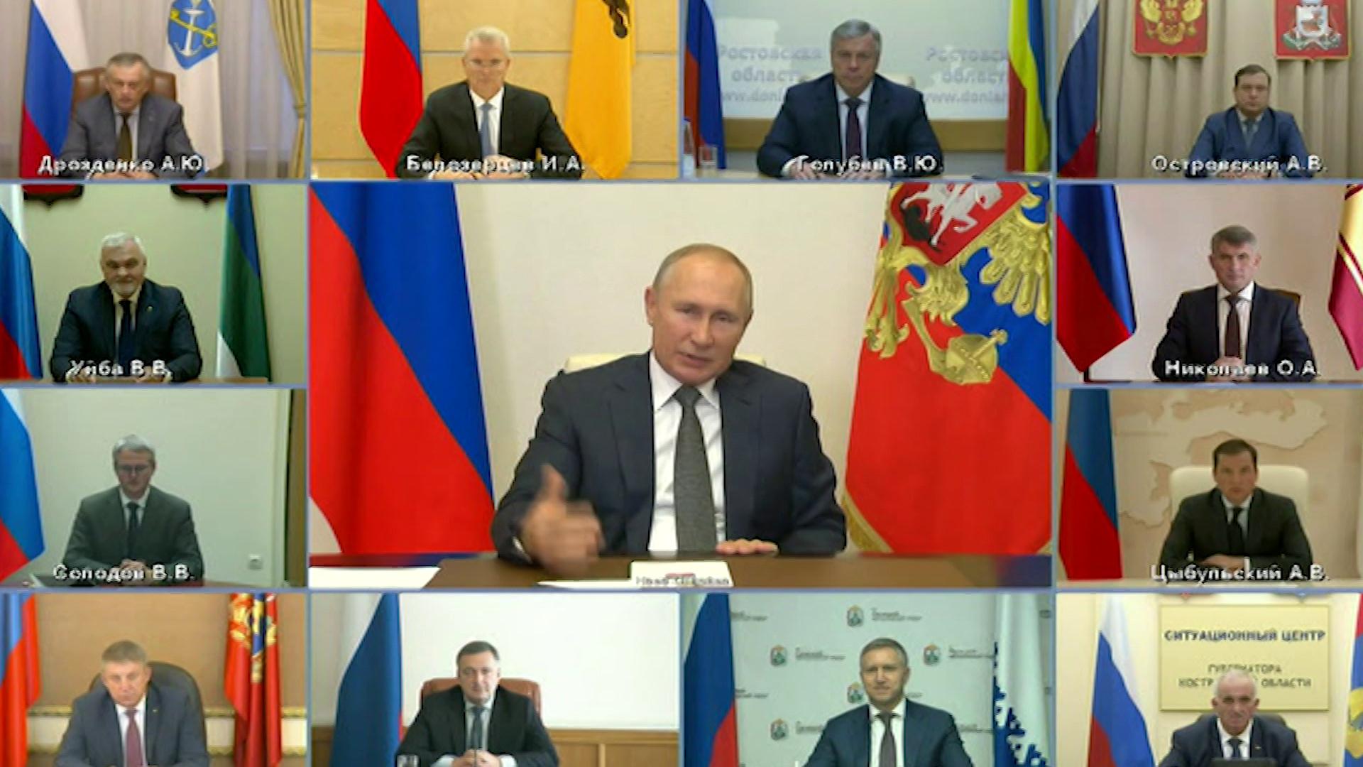 Костромской губернатор принял участие в рабочем совещании с Президентом
