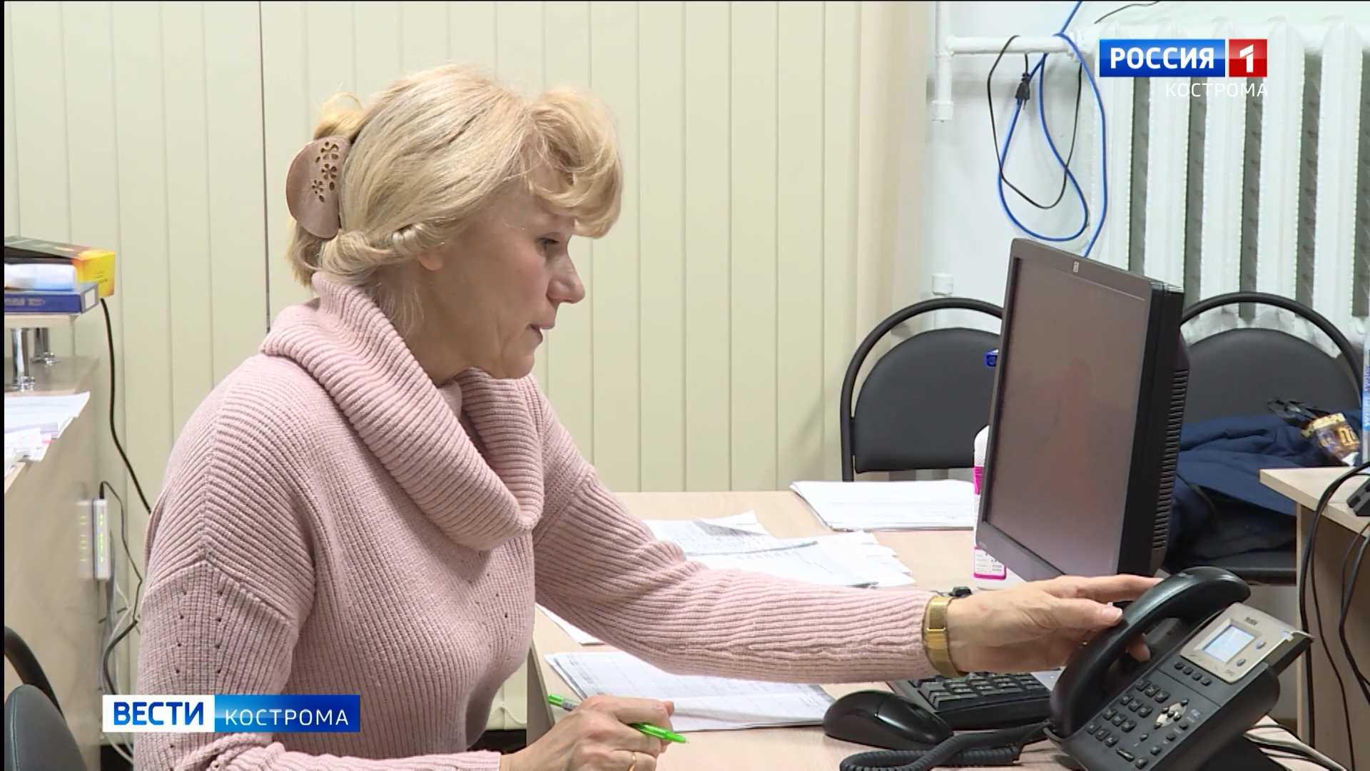 Тысячу звонков уже принял костромской колл-центр по коронавирусу в первые дни нового года