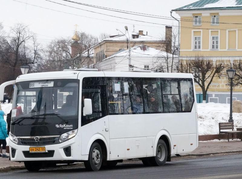 Перевозчиков Костромы накажут за мёрзнущих на остановках пассажиров