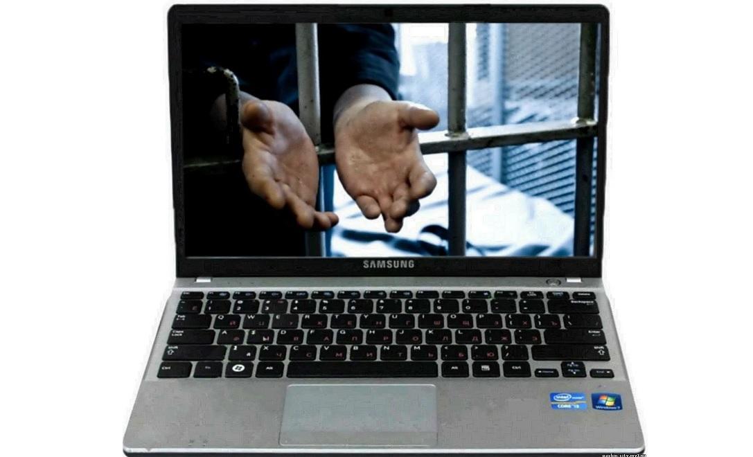 Житель Волгореченска дважды украл один ноутбук