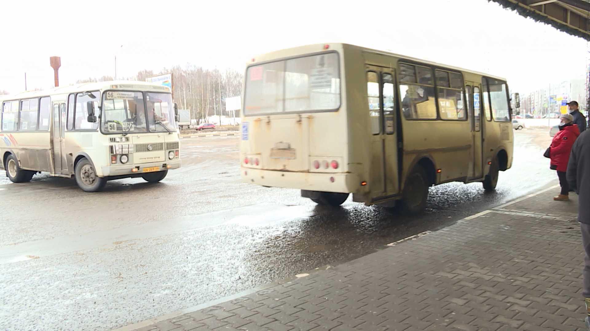 Больше половины костромских автобусов перешли на газ