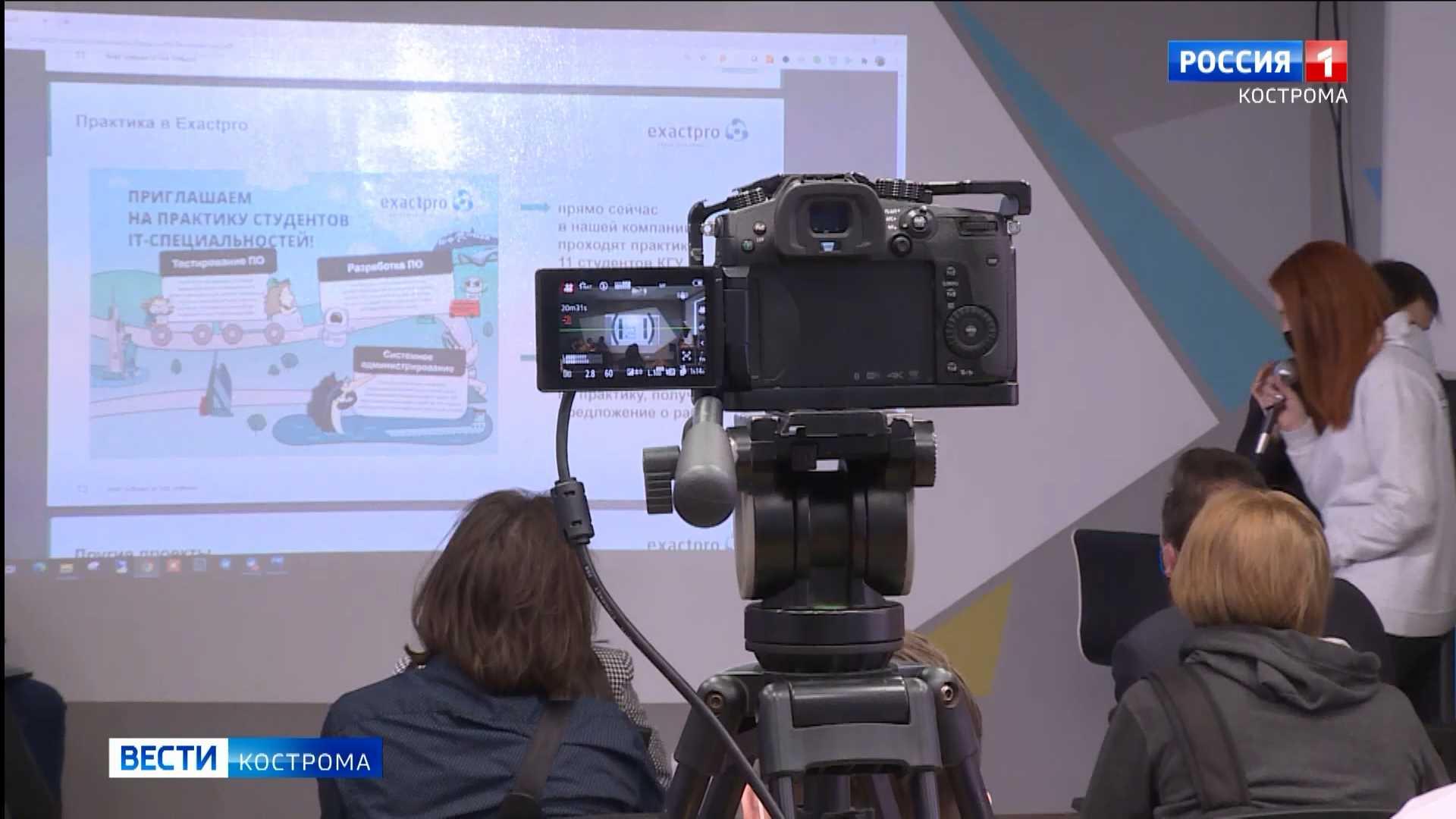Новый формат подготовки финтех-специалистов появился в Костроме