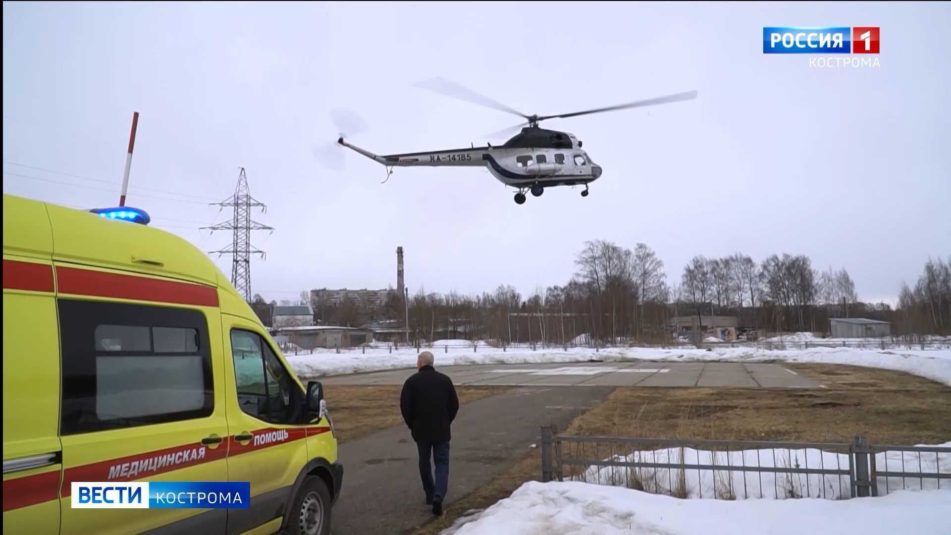 Обновлённая вертолётная площадка заработала в Костромской области