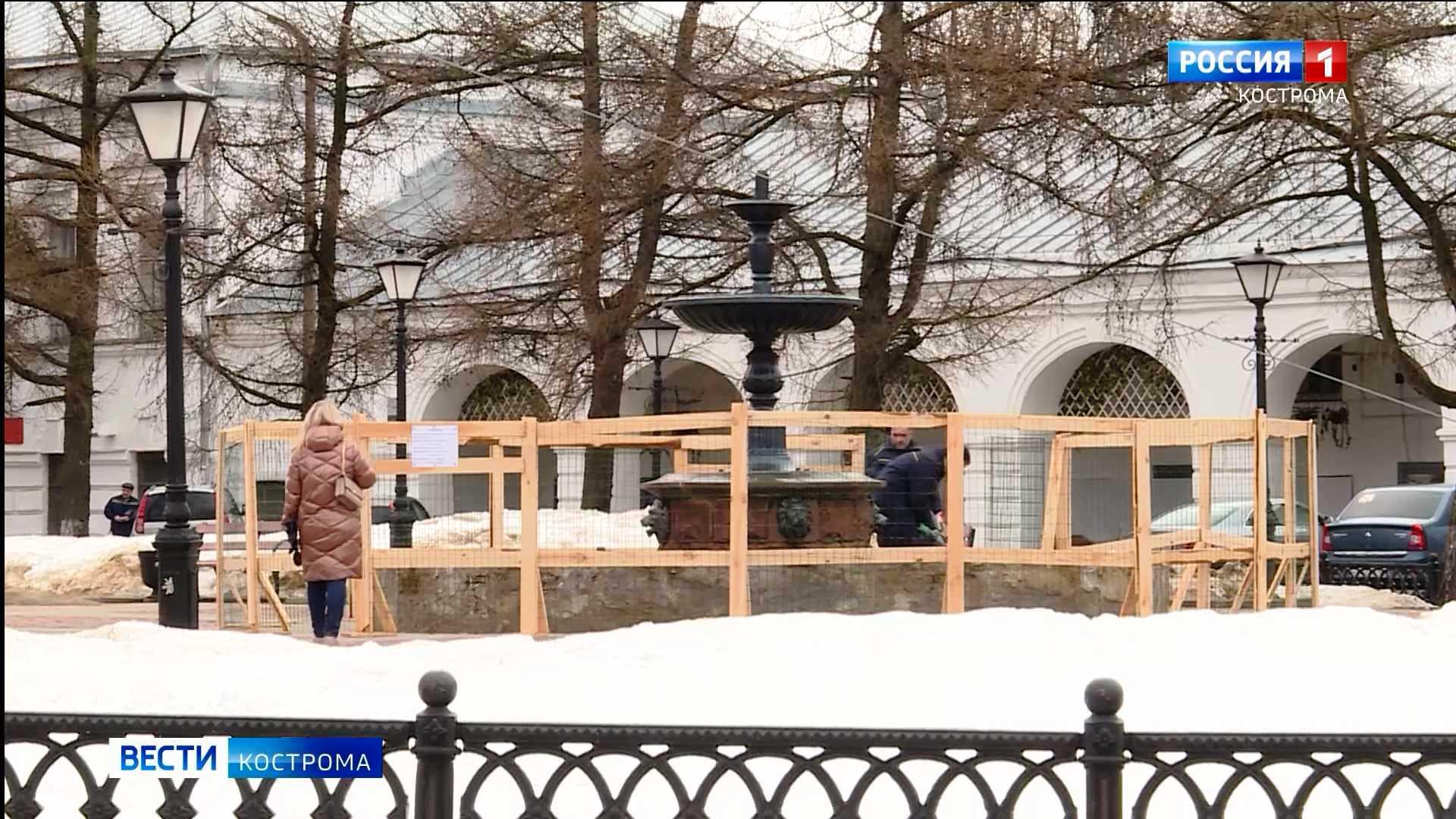 Главный фонтан Костромы закрыли на капремонт