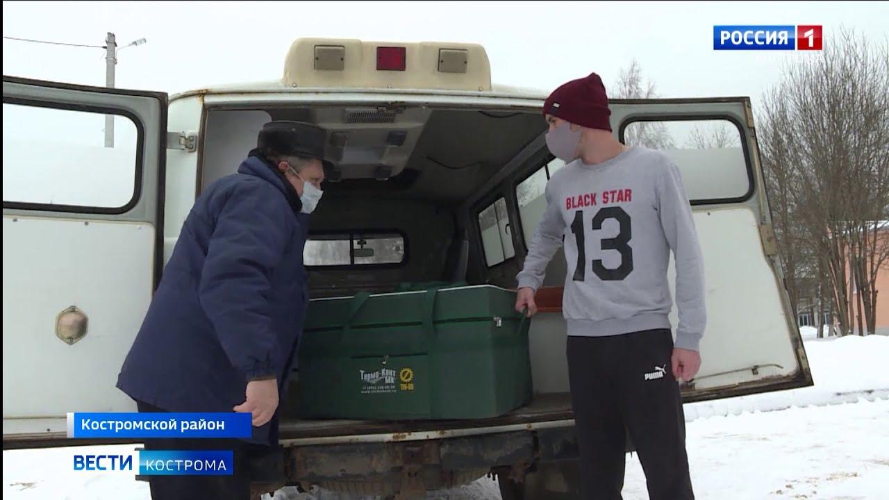 Вакцину от коронавируса в костромские села везут в спецхолодильниках