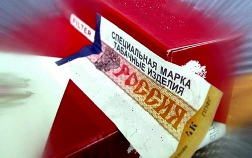 У костромского предпринимателя изъяли крупную партию нелегального табака