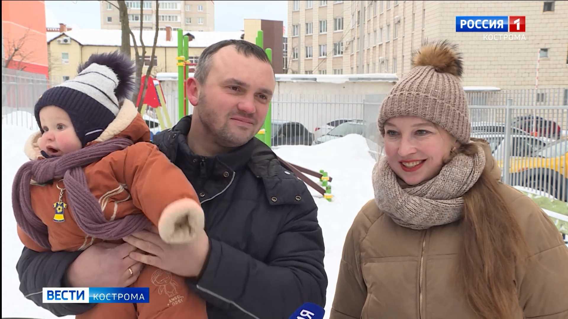 Костромские родители получили от государства почти 3 млрд рублей