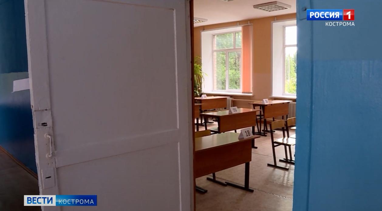 Костромские девятиклассники сдадут один экзамен в своей школе