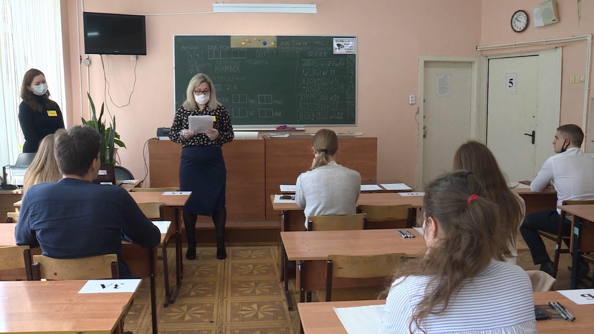 Костромские старшеклассники сдают ЕГЭ по обществознанию