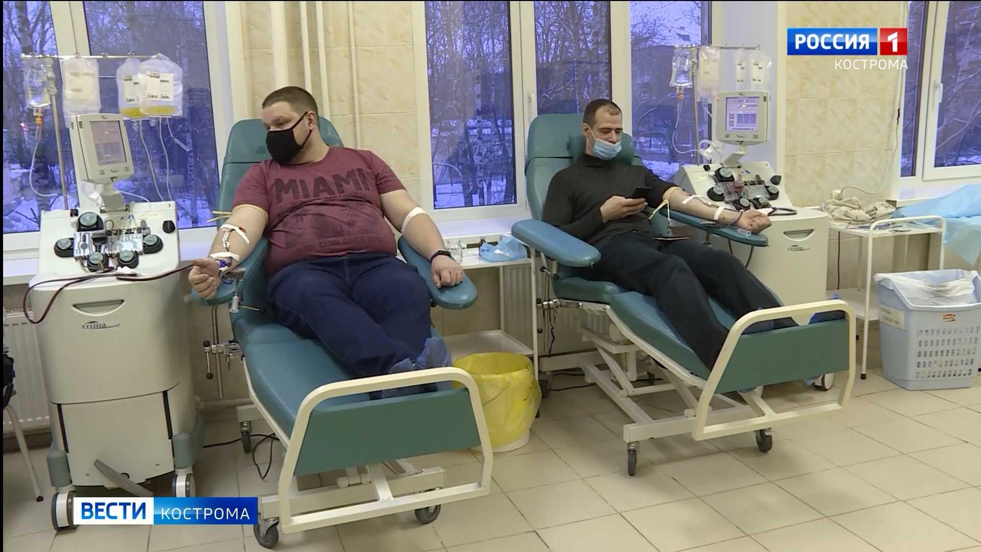 Костромской станции переливания нужна свежая кровь