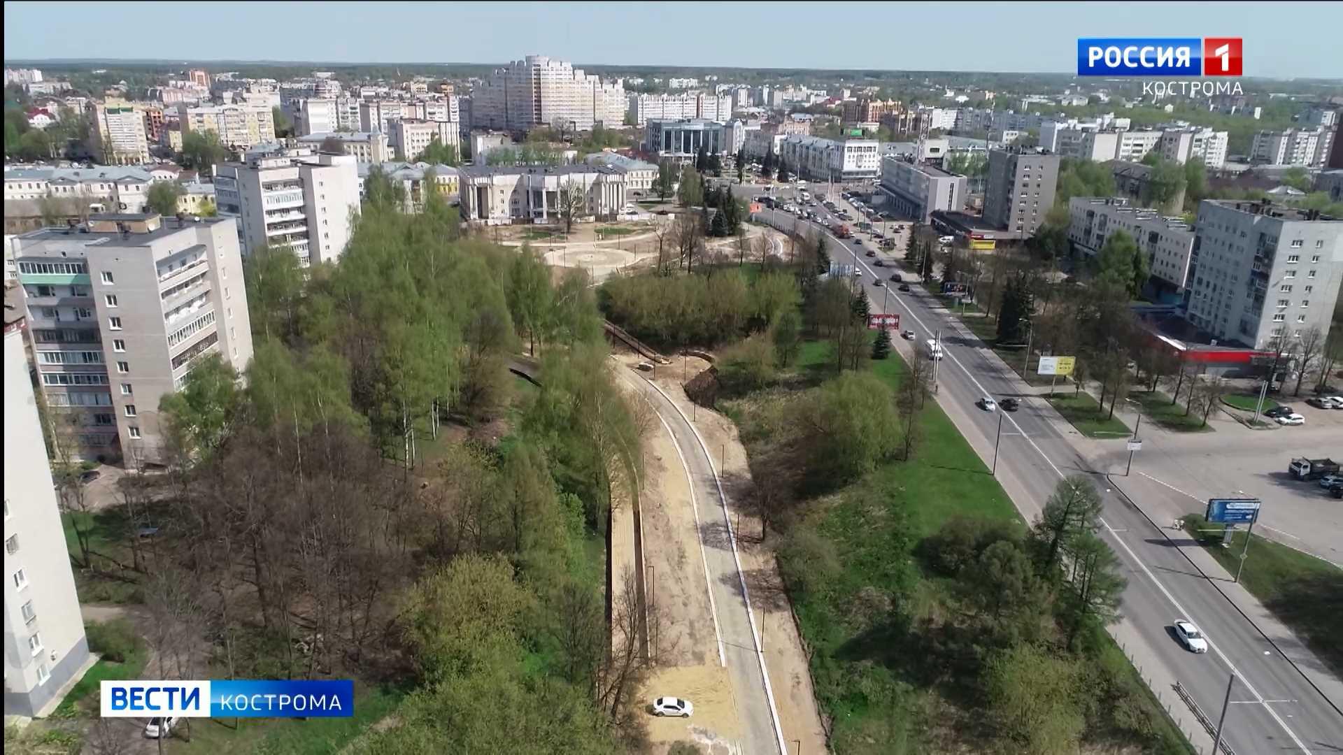 Парк у костромской Филармонии откроют в середине июня