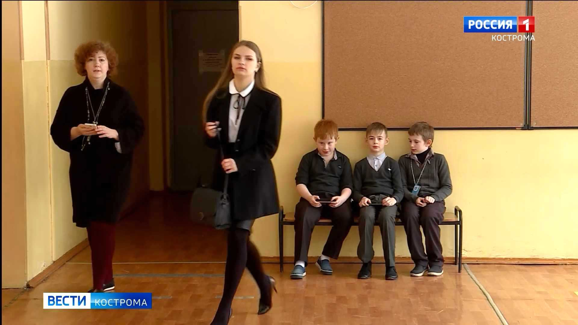 Опыт детей и взрослых: нужна ли костромским ученикам школьная форма?