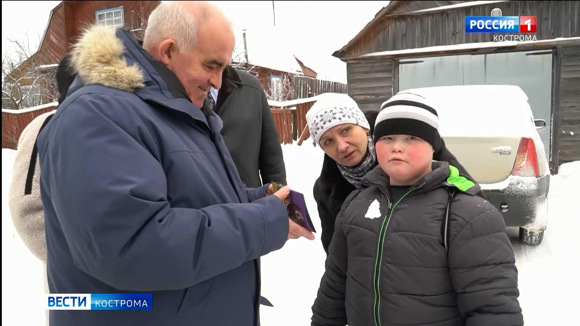 Сергей Ситников подарил колонку школьнику из костромской глубинки