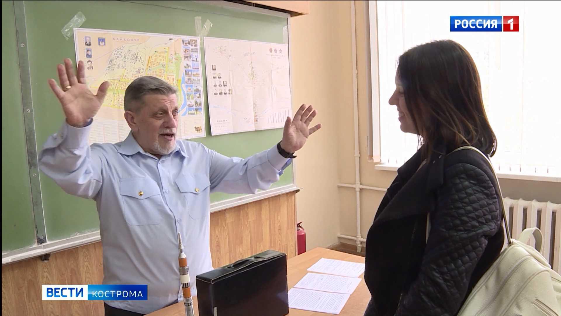 Костромич поделился со студентами воспоминаниями о Гагарине