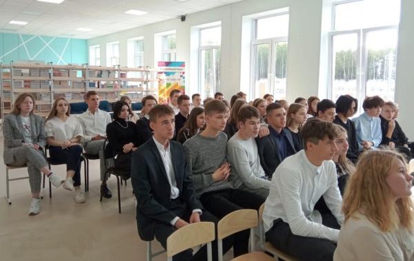 Учащихся новой школы Костромы предостерегли от интернет-провокаций