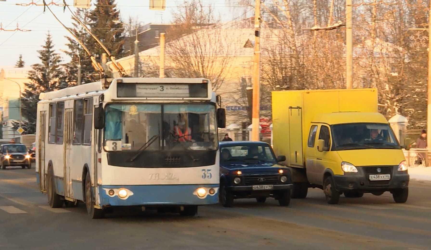 Три костромских троллейбуса временно изменят маршрут