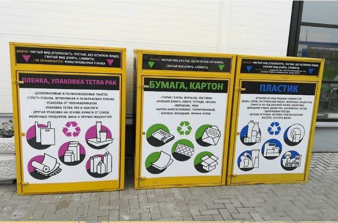 В Костроме установят новые контейнеры для раздельного сбора мусора
