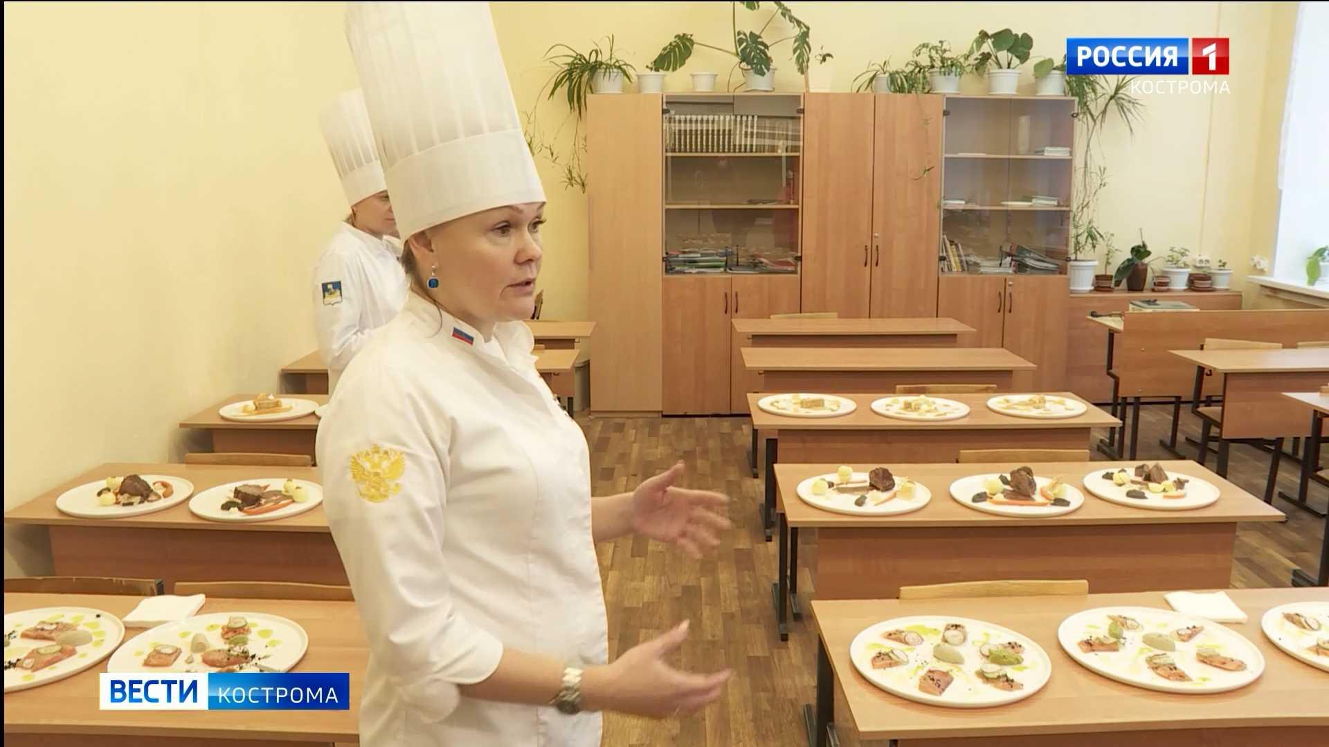 Каш с комочками не будет: детских поваров в Костроме учат готовить вкуснее