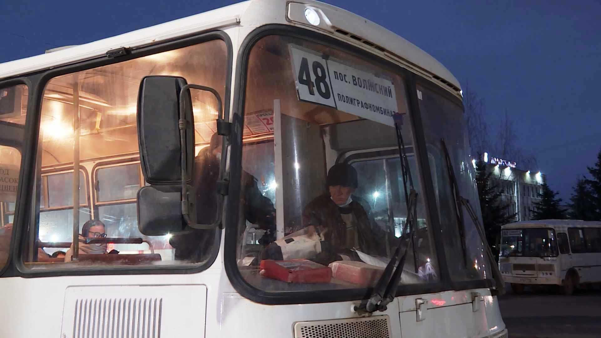 Три автобуса в Костроме временно изменят маршрут