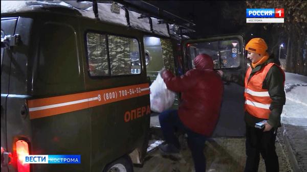 «Ночные дозоры» волонтёров спасают костромичей от обморожения