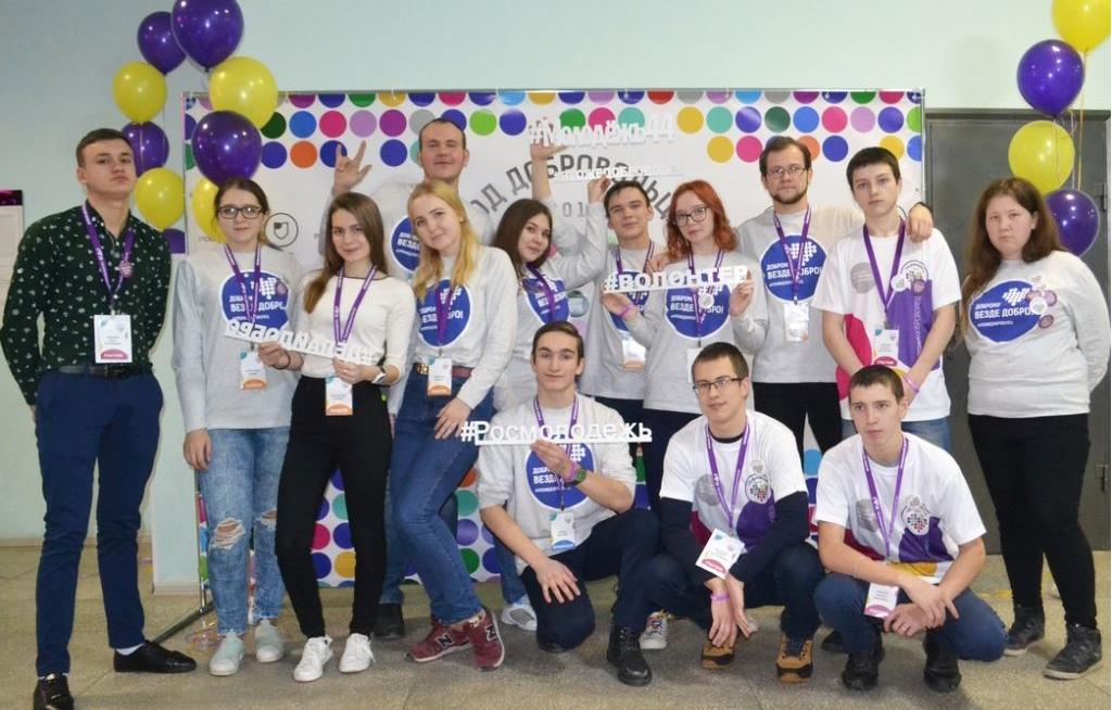 Работу костромских волонтёров оценили на федеральном уровне
