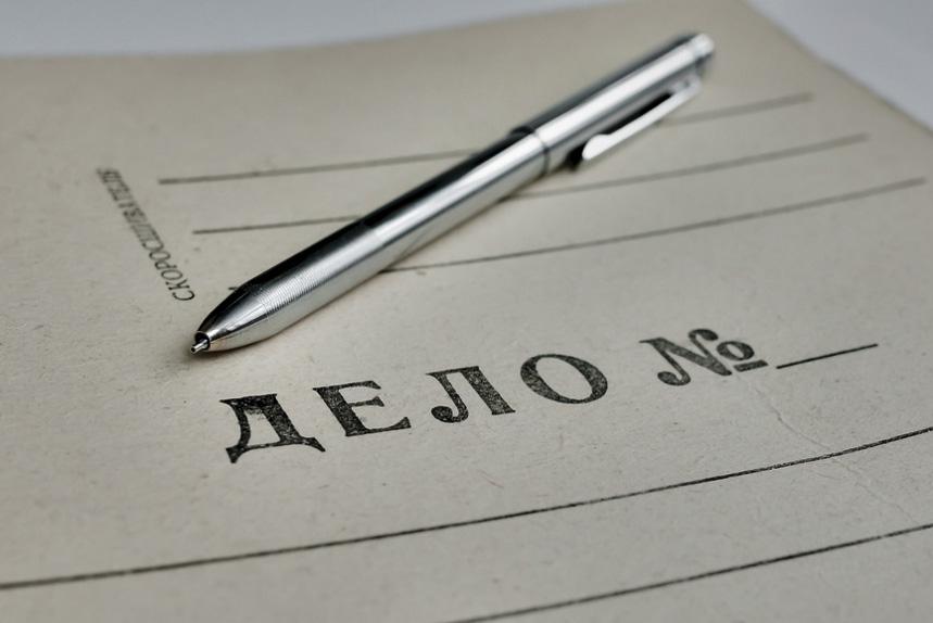 Рабочий в Костроме к статусу «безработного» заслужил звание мошенника