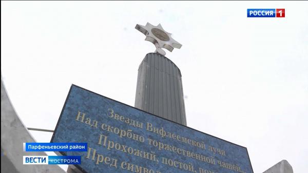 Школьники в костромском поселке взяли шефство над памятником