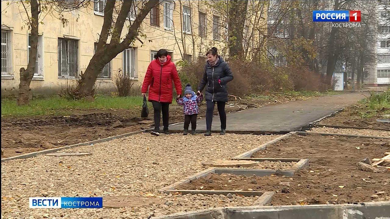99 миллионов «Народного бюджета» в Костроме разделили на 36 проектов