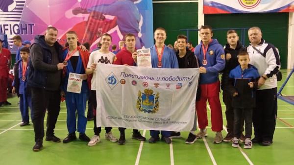 Международный турнир по универсальному бою принёс награды четырём костромичам