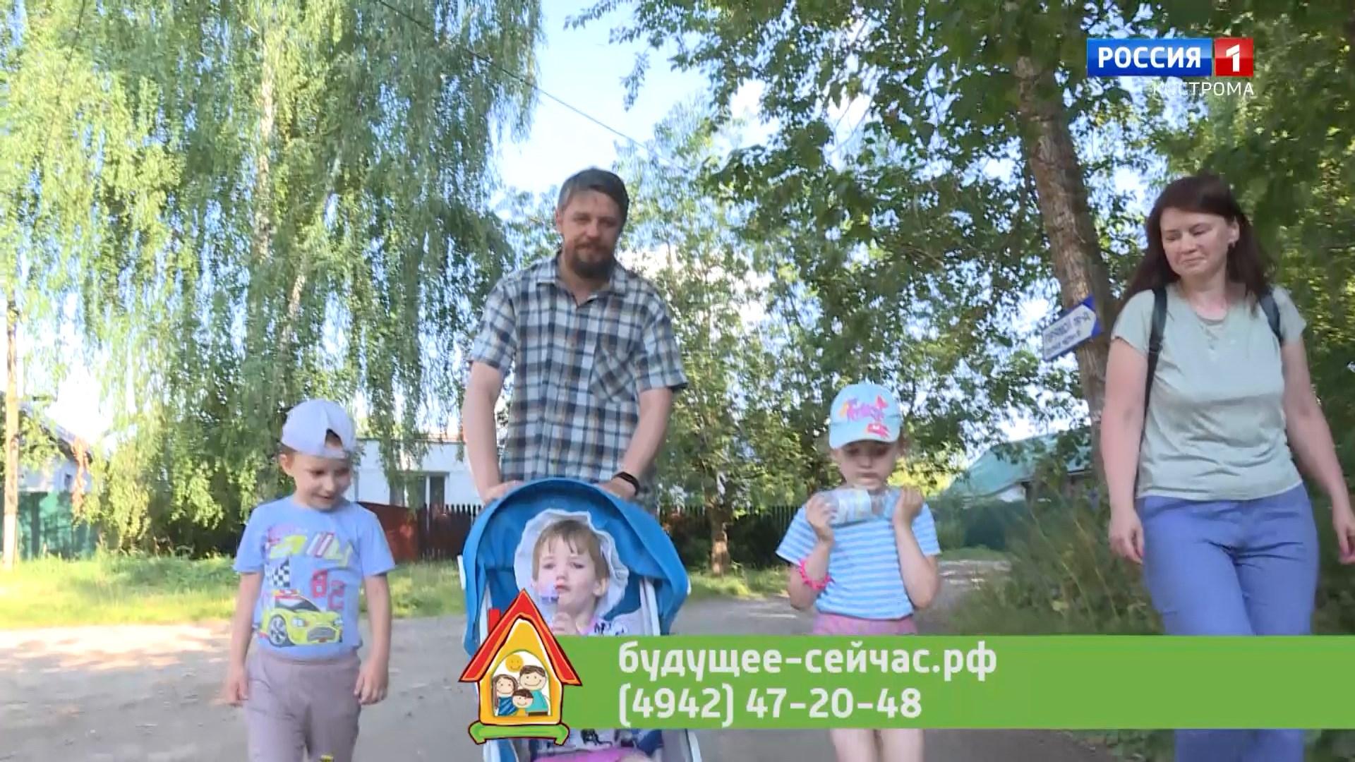 Детей попавшей в беду мамы на время приютила семья из Костромы