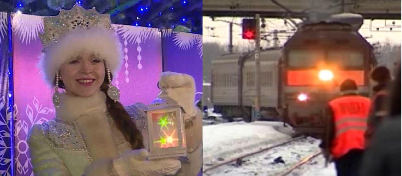 Костромскую Снегурочку и Деда Мороза свяжет специальный поезд