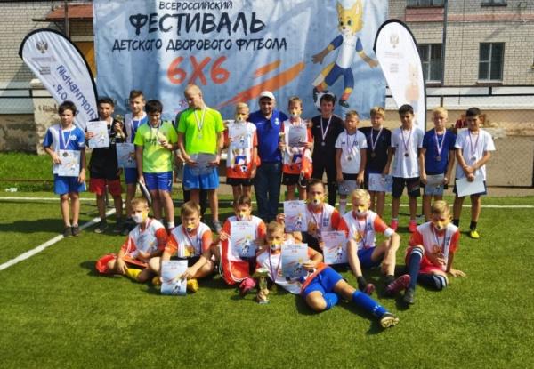 Фестиваль детского дворового футбола стартовал в Костромской области