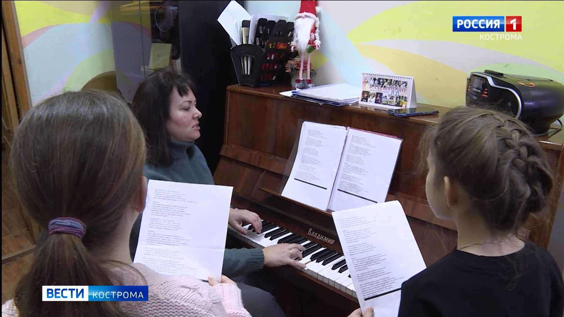 В Костромской области вновь заработали детские кружки и секции