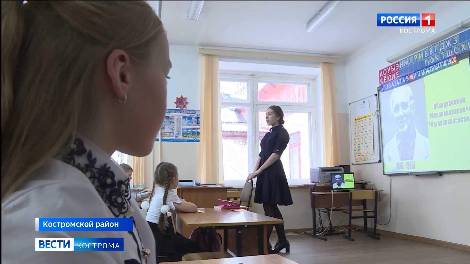 Костромские села пополняются новыми кадрами
