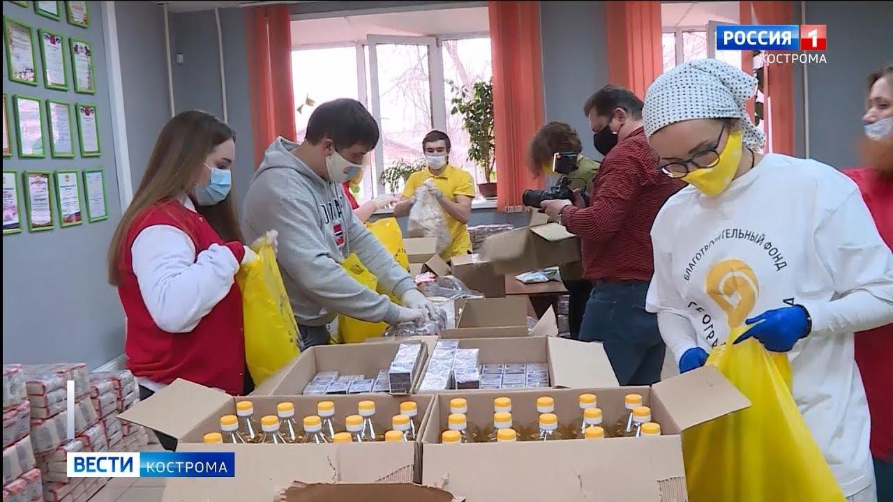 Субсидии получат 56 некоммерческих организаций Костромской области