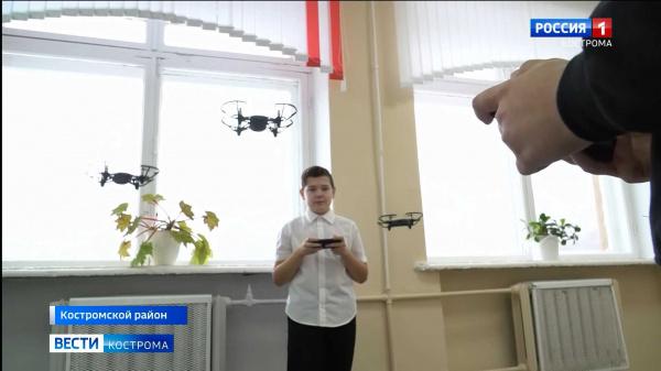 Шаг в будущее костромские ребятишки делают, вооружившись квадракоптерами