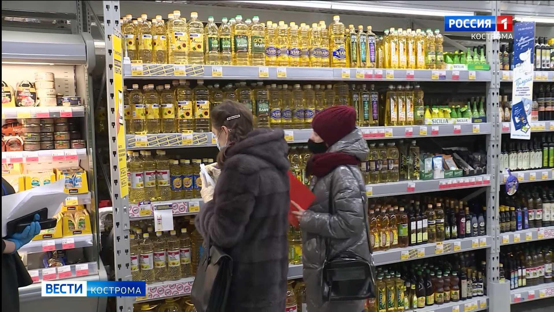 Прокуратура и УФАС взяли на контроль цены в костромских магазинах