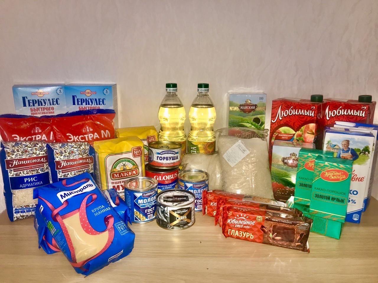 Продуктовые наборы будут выдавать некоторым костромским детям на время дистанционного обучения