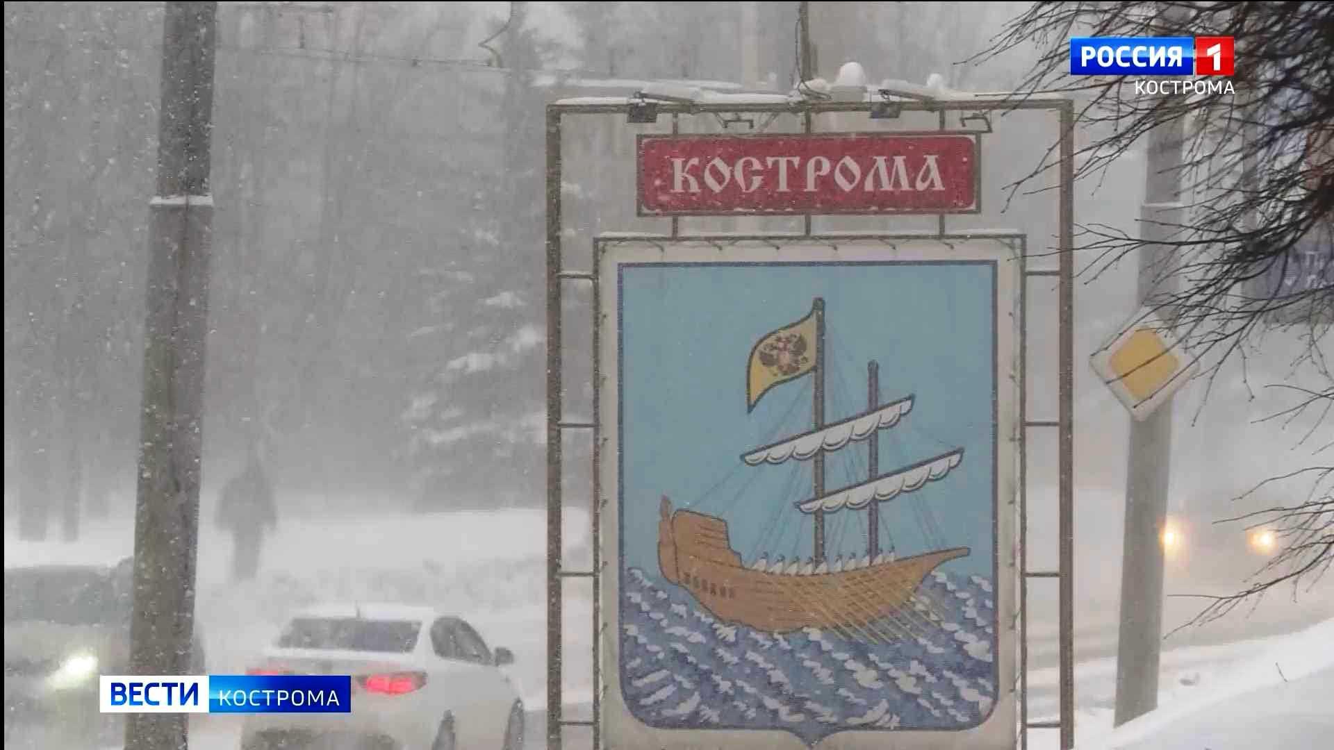 На выходные в Костромской области введён режим повышенной готовности