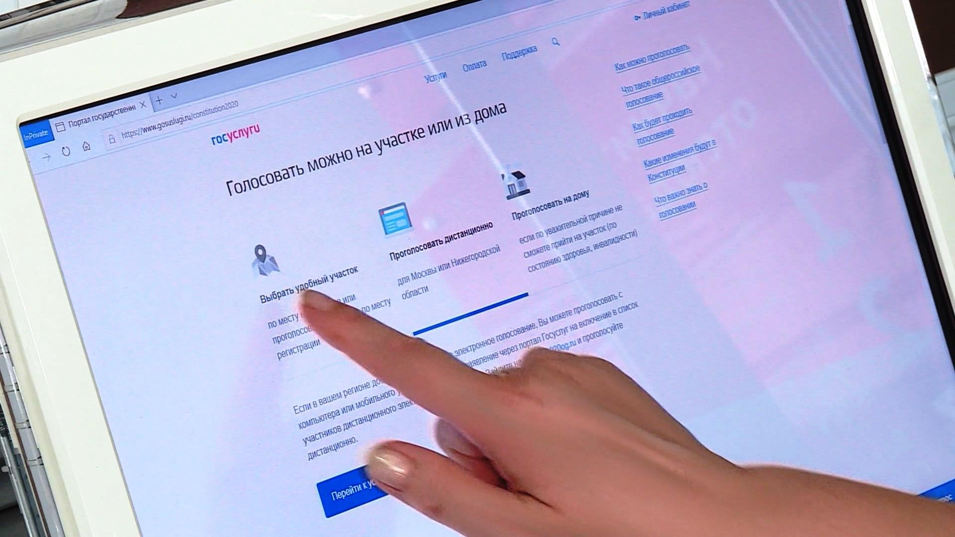 На сентябрьских выборах костромичи могут стать «Мобильными избирателями»