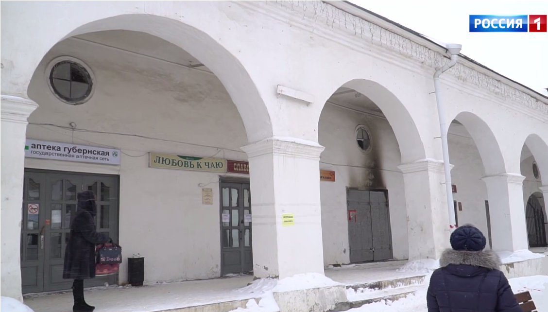 В Костроме посчитали стоимость восстановления Больших Мучных рядов