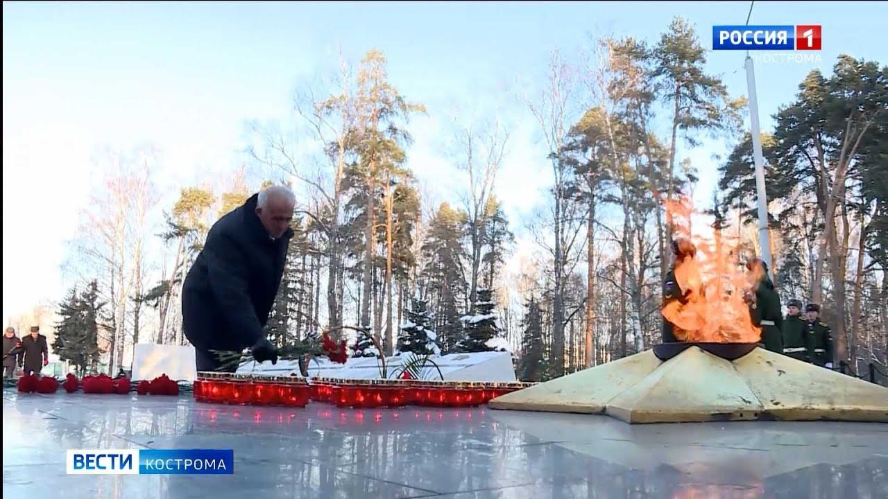 Костромичи почтили память советских воинов, погибших в боевых действиях