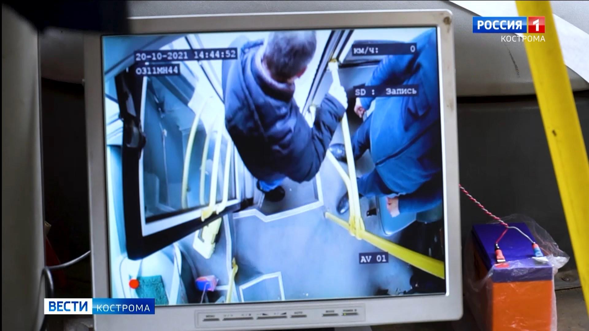 Горожанам предлагают дать характеристику общественному транспорту Костромы